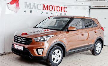 Hyundai Creta 2019 Оранжевый металлик